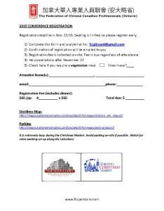2015 FCCP Conference Registration Nov 29_Page_2