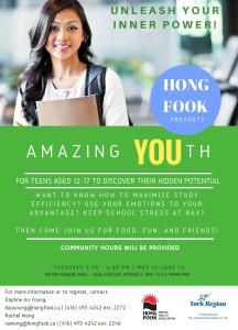 Amazing Youth Poster - final English