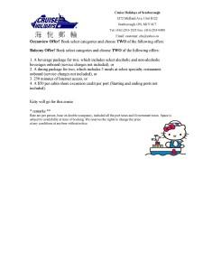 23 Sep 2018 NCL Escape_Page_2