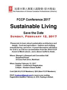 FCCP Conference 20171